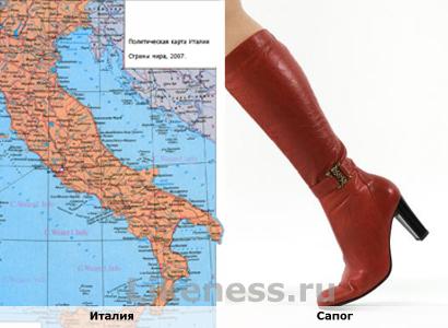 италия и сапог похожи