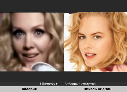 Валерия похожа на Николь Кидман