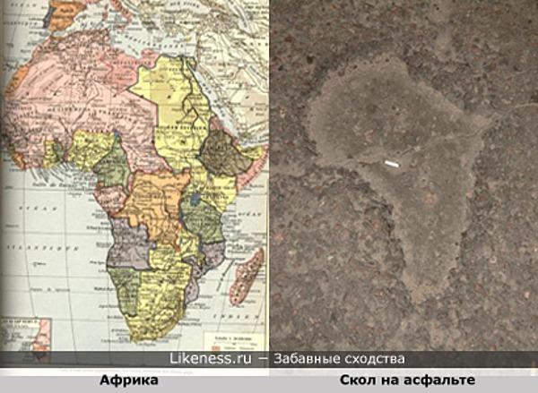 Смешные сходства: Африка и скол на асфальте похожи