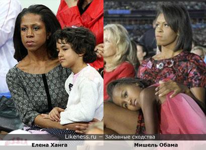 Елена Ханга похожа на Мишель Обама