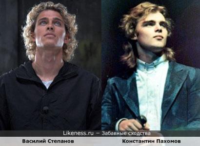 Василий Степанов похож на Костю Пахомова
