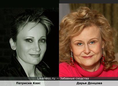 Патрисия Каас похожа на Дарью Донцову