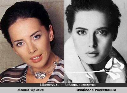 Жанна Фриске похожа на Изабеллу Росселинни