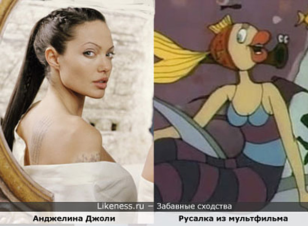 Анджелина Джоли похожа на Русалку