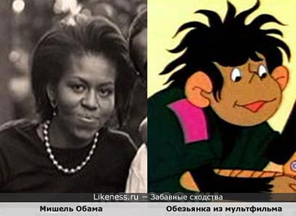 Мишель обама похожа на обезьянку из