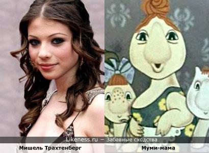 Мишель Трахтенберг похожа на Муми-маму