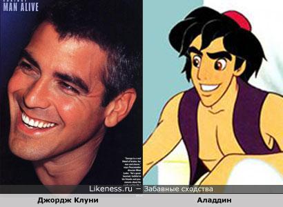 Джордж Клуни похож на Аладдина из мультфильма