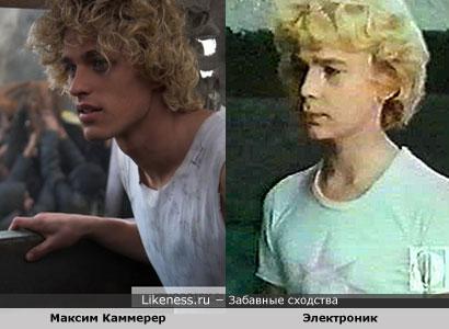 Степанов похож на Электроника