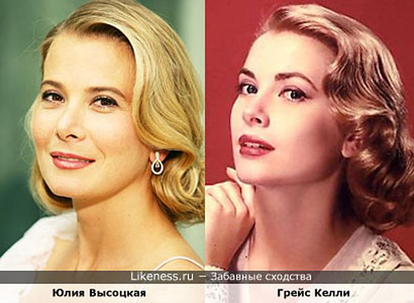 Юлия Высоцкая похожа на Грейс Келли