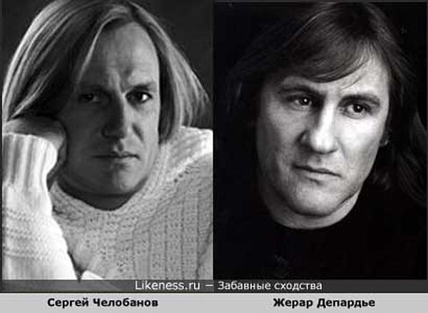 Похожие знаменитости: Сергей Челобанов похож на Жерара Депардье