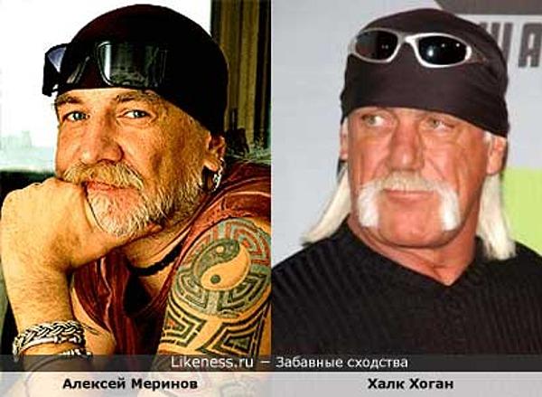 Алексей Меринов похож на Халка Хогана