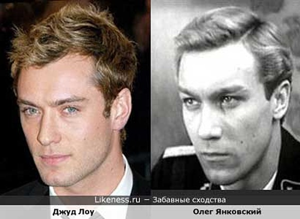 Джуд Лоу похож на Олега Янковского