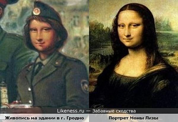 Живопись на здании в г. Гродно похожа на портрет Моны Лизы