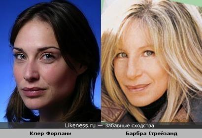 Клер Форлани похожа на Барбру Стрейзанд