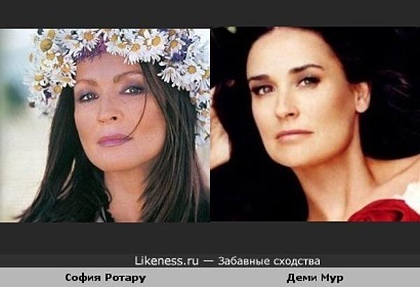 Похожие знаменитости: София Ротару похожа на Деми Мур
