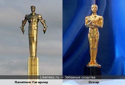 Памятник Гагарину похож на статуэтку Оскара