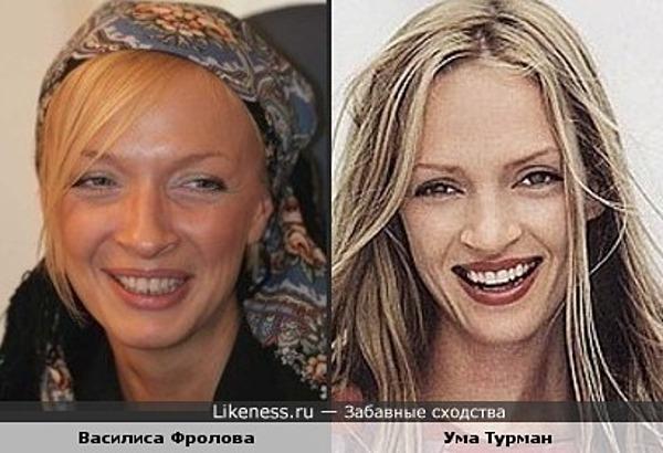 Василиса Фролова похожа на Уму Турман