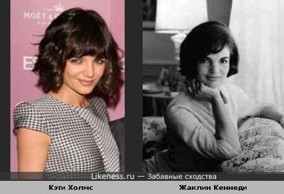 Кэти Холмс похожа на Жаклин Кеннеди