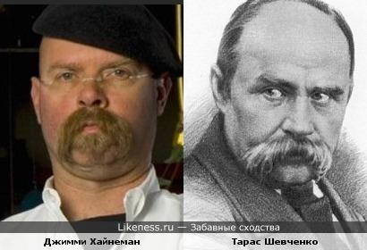Джимми Хайнеман похож на Тараса Шевченко