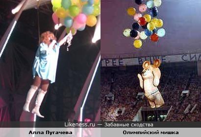 Алла Пугачева на воздушных шариках похожа на олимпийского мишку