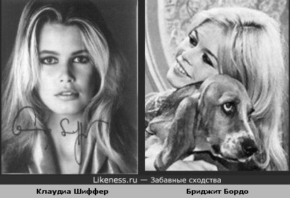 Клаудиа Шиффер похожа на Бриджит Бардо