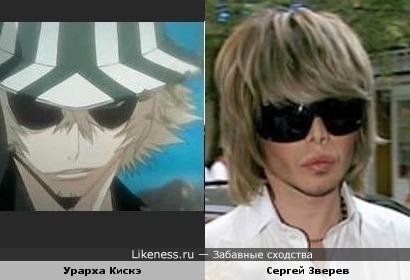 Урахара Кискэ похож на Сергея Зверева