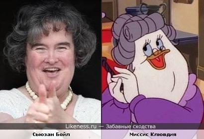 Сьюзан Бойл похожа на миссис Клювдию