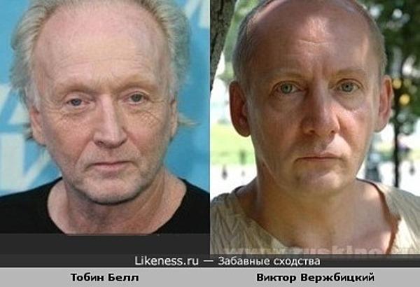 Тобин Белл похож на Виктора Вержбицкого