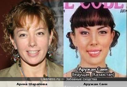 Арина Шарапова и Аружан Саин похожи как сестры