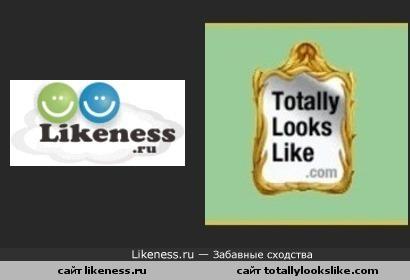 Cайт likeness.ru похож на сайт totallylookslike.com