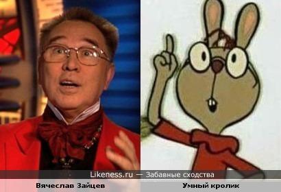 Вячеслав Зайцев похож на Кролика