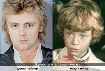 Федя Стуков поразительно похож на Роджера Тейлора