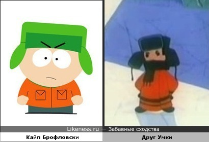 http://img.likeness.ru/uploads/users/1/1260115378.jpg