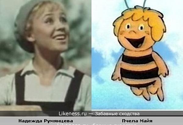 Надежда Румянцева похожа на пчёлку Майю