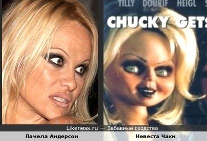 http://img.likeness.ru/uploads/users/1/1261941293.jpg