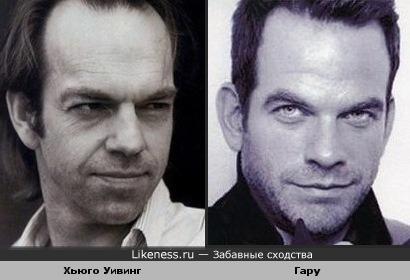 Хьюго Уивинг (агент Смит из Матрицы) похож на Гару (Квазимодо)