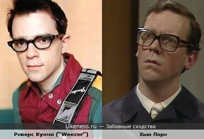 "Риверс Куомо (""Weezer"") похож на молодого Хью Лори"