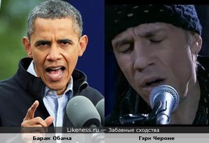 "Солист группы ""Extreme"" похож на Барака Обаму"