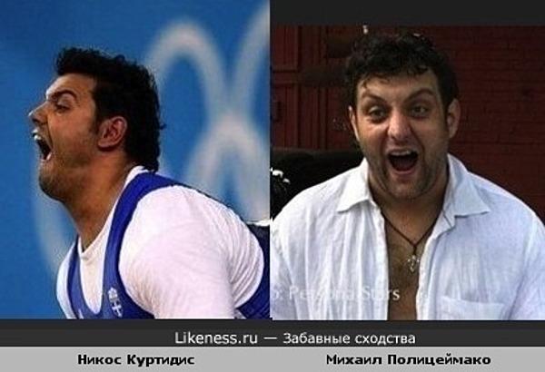 Михаил Полицеймако похож на Никоса Куртидиса