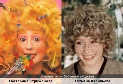 Екатерина Стриженова в проекте Екатерины Рождественской и Екатерина Васильева