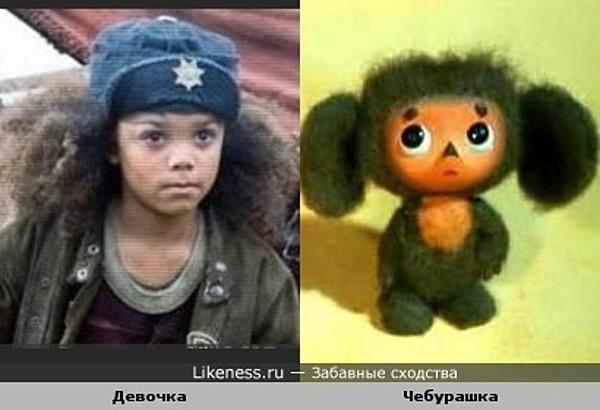 Девочка похожа на Чебурашку