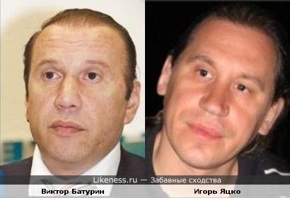 Игорь Яцко похож на Виктора Батурина