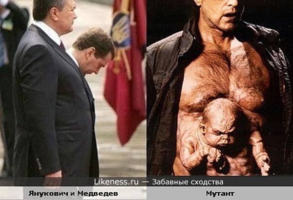 Президенты-мутанты