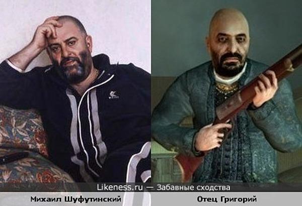 """Михаил Шуфутинский похож на отца Григория из """"Half Life 2"""""""