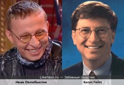 Иван Охлобыстин похож на Билла Гейтса