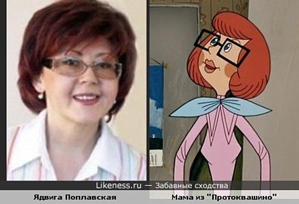 """Ядвига Поплавская (""""Верасы"""") похожа на маму из """"Простоквашино"""""""