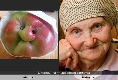 Яблоко в салфетке похоже на бабулю