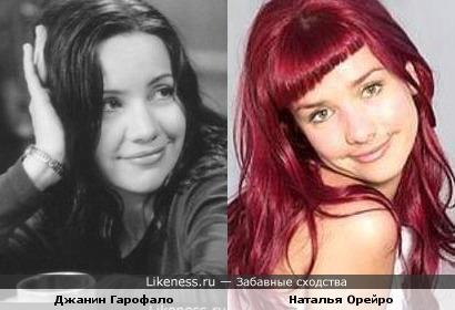 Джанин Гарофало похожа на Наталью Орейро