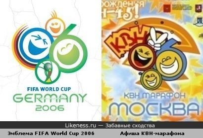 Сходство логотипов FIFA WC 2006 и КВН
