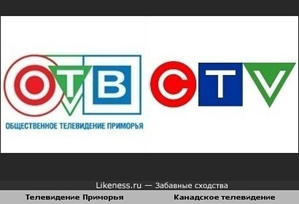 Телевидению Приморья приглянулся логотип канадского телевидения